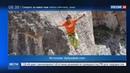 Новости на Россия 24 • Установлен новый мировой рекорд: швейцарец прошел над пропастью