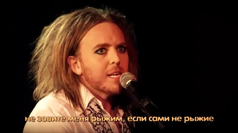 Prejudice by Tim Minchin (rus sub)