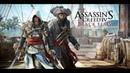 Assassin's Creed IV Black Flag запуск на слабом пк