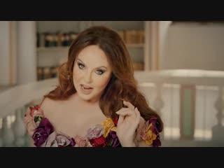 Sarah Brightman ft. Vincent Niclo - Sogni, 2018