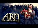 Арн:Королевство в конце пути/ Arn: Riket vid vägens slut. (2008 )1080p.
