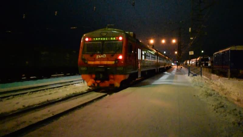 Электропоезд ЭД9Э-0057. Отправление от Алтайской площадки.