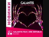 GALANTIS FEAT. ONE REPUBLIC - BONES