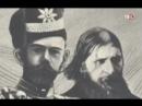 Специальный репортаж объясняющий, почему произошла революция 1917 г. и 1991 г