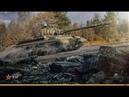 СТРИМ ПРЕД ПЯТНИЧНЫЙ ОБКАТ [World of Tanks Blitz]
