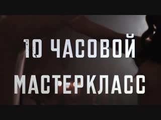 Свадебный воркшоп (Riccardo Fasoli и Kreativ Wedding) на русском языке.