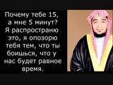 Рами Иса до и после принятия вызова Курбаном Мирзахановым