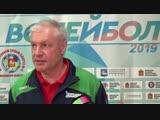 Волейбол Заречье - Динамо Казань