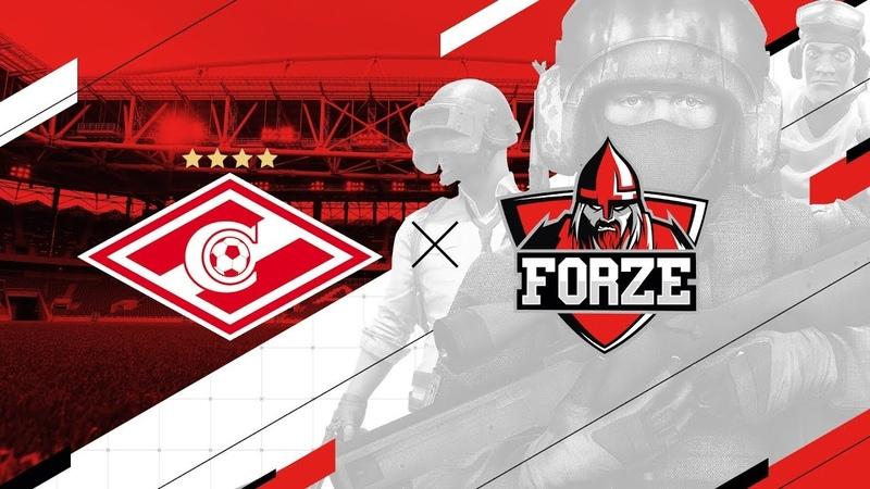 ФК «Спартак-Москва» и forZe eSports подписали партнёрское соглашение.
