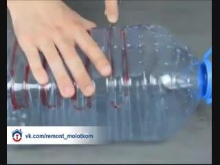 Простые лайфхаки из пластиковых бутылок и крышек от них 😉