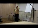 Самара октябрь 2009 Ложь и пирамида Маслоу
