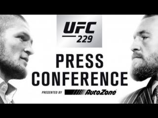 Пресс-конференция к UFC 229 : Хабиб Нурмагомедов vs Конор МакГрегор.