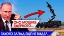 Этим ОРУЖИЕМ Россия сделала бесполезным всю НАТОвскую ТЕХНИКУ