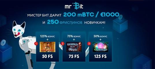 mr bit code