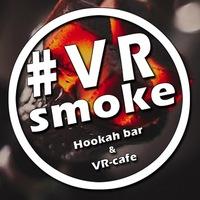 Логотип VRSmoke - hookah bar / Кальянная Тольятти