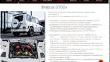 Аудит интерне сайта httpprotuning-company.ru