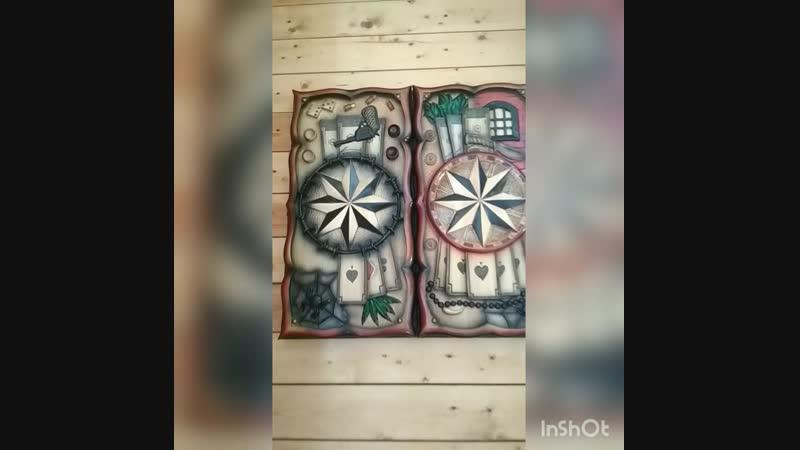 Нарды бардак с пеналами