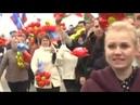 Луганск 1 мая 2019, парад трудовых коллективов Марш мира , Мир труд май