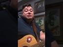 Гитара прикол