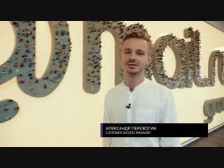 Видеоприглашение на вебинар по e-mail маркетингу от Александра Пережогина
