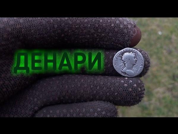Денари лізли один за одним! Пошук скарбів Тернопільська область