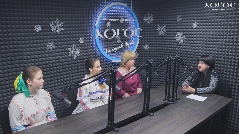 Гость в студии. Татьяна Гаврилова и её воспитанницы