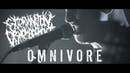 EXTERMINATION DISMEMBERMENT OMNIVORE OFFICIAL MUSIC VIDEO 2018 SW EXCLUSIVE