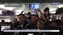 Новости на Россия 24 Пассажиры решили покинуть поезд застрявший в Польше из за Саакашвили