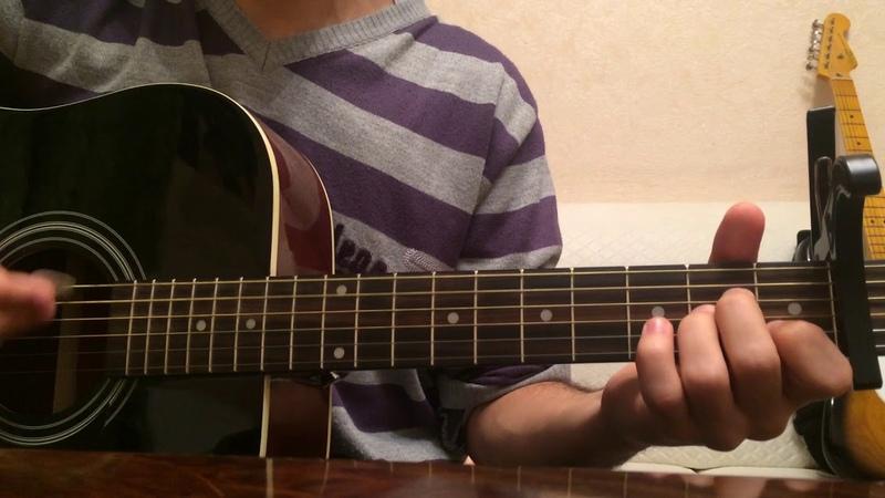 Gitar Dersi - Barış Manço - Dağlar Dağlar