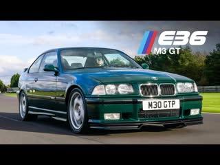 Carfection Легенды M3, Часть 2. BMW E36 M3 GT [BMIRussian]