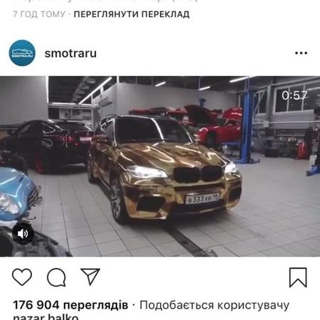 Dimka_yarish video