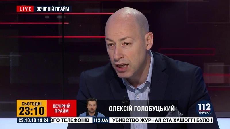 Гордон делится инсайдом от высокопоставленного сотрудника ЦРУ о планах США в отношении РФ и Украины