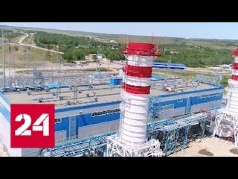 Опубликовано 17 июн 2019 г Энергетика Грозненская ТЭС Специальный репортаж Артема Ямщикова Россия 24