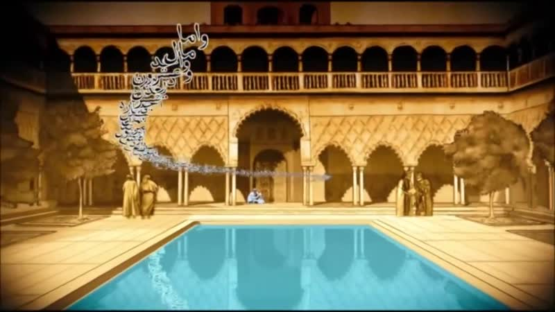 ♥♫Omar Khayyam (Омар Хайям) - История любви ( Love Story ) ♥♫