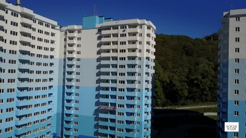 Обзор с высоты ЖК Министерские Озера (корпус 4, 5, 6, 7) |SOCHI-ЮДВ Квартиры в Сочи Недвижимость Сочи