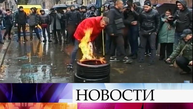 На Украине националисты атаковали российские дипломатические ведомства