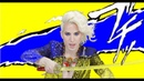 Ricky Rebel Magic Carpet HeadRocka Down Dirty Mix Official Music Video