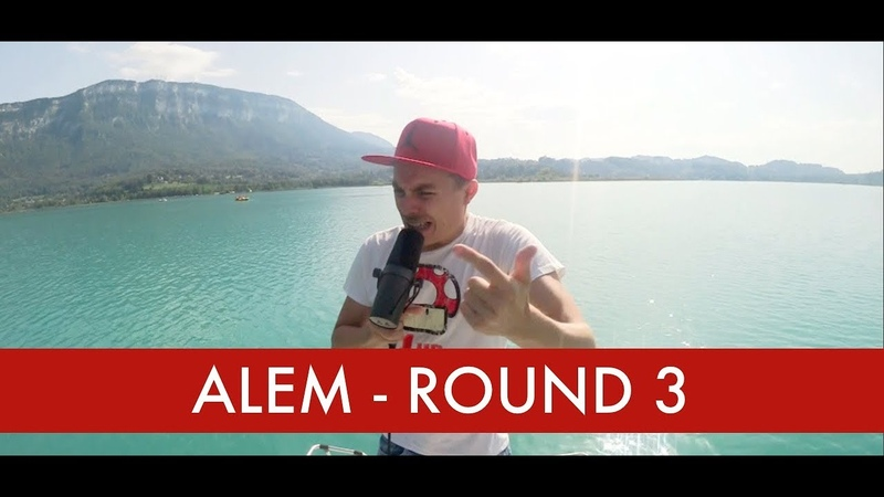 ALEM - ROUND 3   Trap Fatality