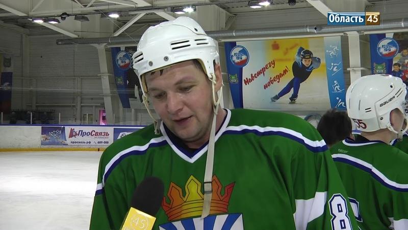 Каргапольский район - победитель хоккейного турнира «Зауральской метелицы»