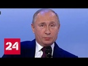 Владимир Путин о своей профессии доволен сделанным выбором - Россия 24
