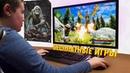 Лучшие бесплатные онлайн и офлайн игры в Steam (зима 2018)