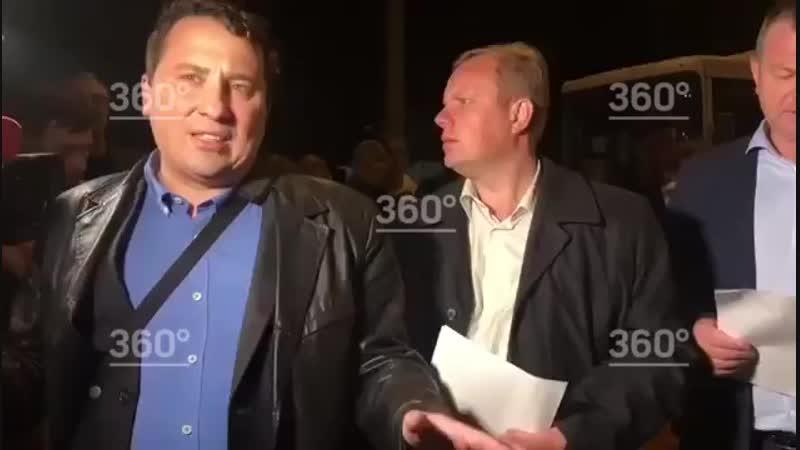 Озвучены имена людей находящихся в больницах после трагедии в Керчи