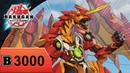 3000 B-Power Titan Dragonoid! Dan and Drago Card Combo   Bakugan Battle Planet TCG