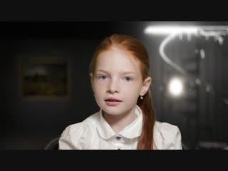 Виктория Берестовая видеовизитка 281018