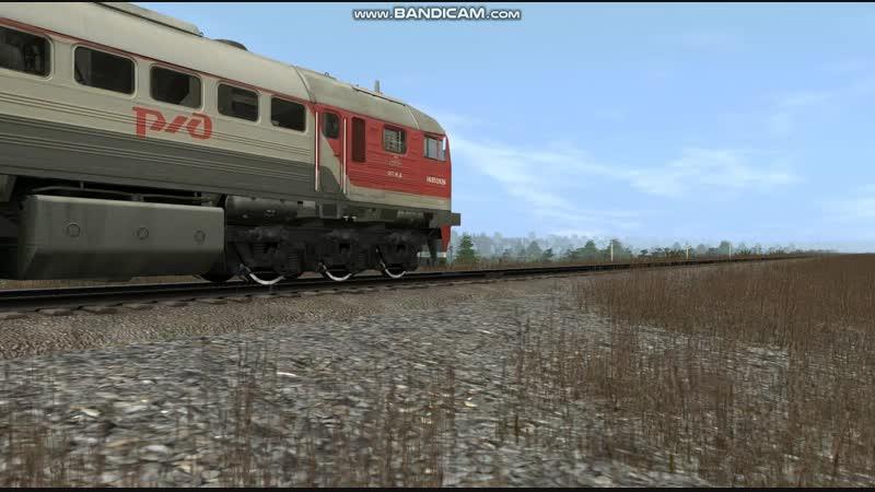 3М62У-0096 С грузовым поездом