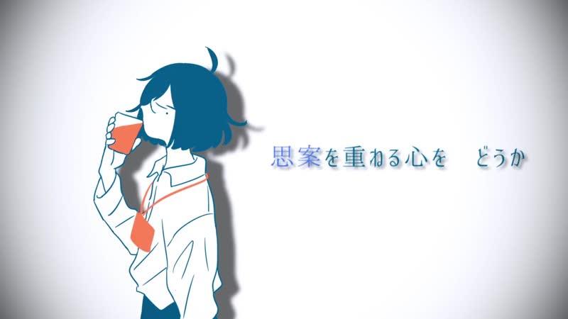初音ミク あ子 赤とシアン オリジナル曲