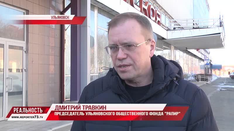 Дмитрий Травкин о депутатах