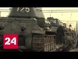 Хоть сейчас в бой танки из Лаоса переправят в Подмосковье - Россия 24