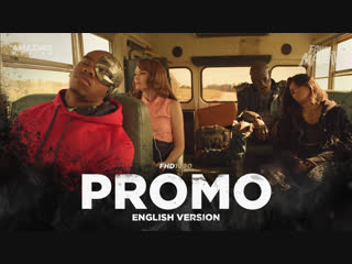 ENG | Промо: «Роковой Патруль» — 1 сезон / «Doom Patrol» —1 season, 2019