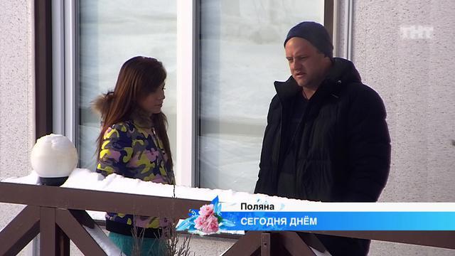 ДОМ-2 Город любви 4273 день Вечерний эфир (21.01.2016)